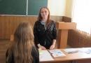 Десята Всеукраїнська студентська наукова конференція