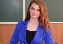 ПРАВИЛЬНИЙ ВИБІР (інтерв'ю з однією із найкращих випускниць  факультету фізики, математики та інформатики Інною Криворучко)