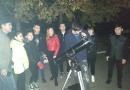 Вечірнє заняття з Астрономії