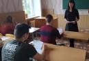 Результати І етапу Всеукраїнської студентської олімпіади зі спеціальності «Фізика»